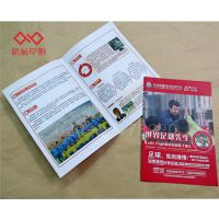 定制产品彩页传单 企事业单张折页、产品宣传单 专业设计印刷海报 宣传单张 DM单张