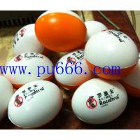 商业赠品PU球 弹力球