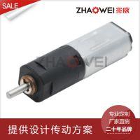 兆威供应小步进直流齿轮电机 微减速减速电机