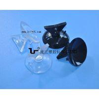 龙三塑胶标准件供应【倒三角形手柄吸盘】更方便,环保!量大优惠哦!