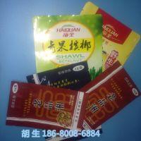 & 高端精致亚光膜复合OPP袋 槟榔袋标准材料  厂家质量保证