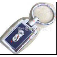 S63044-100精美带浮雕钥匙扣 携带方便又实用 钥匙收纳好帮手
