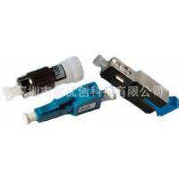 fc阴阳式衰减器 SC FC 光可调衰减器 固定衰减器价格