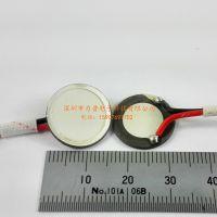16mm 1.7MHz 超声波雾化片 雾化器 加湿器配件 电声配件 深圳力普电子科技