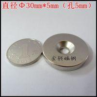 金聚进批发钕铁硼圆形磁片、圆片磁铁、圆片强磁厂价批发