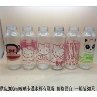 HA300毫升呆萌蘑菇杯花茶杯学生水瓶促销水杯赠品杯子便携杯