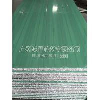 沃星系列彩钢泡沫夹芯板(双面压纹荷叶绿)