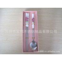供应精致高档陶瓷勺筷套装/年节单位公司福利品
