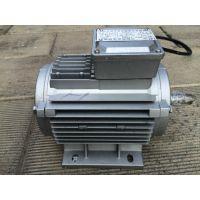 供应90S-4型1.1KW耐高温高湿烘烤热风机专用电动机马达
