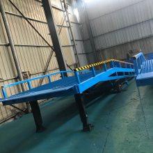 榆林厂家定制移动式登车桥 卸货平台 大型物流装卸货物专用平台