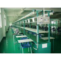 广州番禺区电子厂流水线,花都区皮革厂生产线,南沙区工业皮带线由锋易盛电子设备厂供应