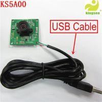 KS5A00 500万高清摄像头模块2592x1944高分辨率白平衡曝光时间可调