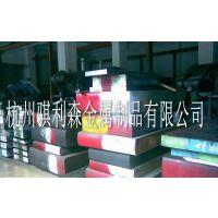 S590PM粉末高速钢 S590PM价格 S590PM力学性能