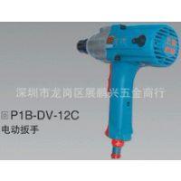 虎啸电动扳手虎啸PIB-DV-12C电动扳手虎啸12C电动扳手