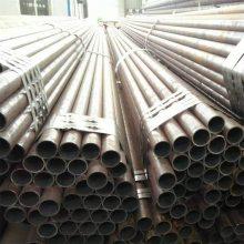 常州涮洗磷化碳钢管48×3今日价格