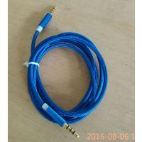 AUX车载音频连接线手机音响箱3.5mm公对公aux音频线车用音频线