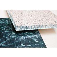 铝蜂窝夹芯板,新型建筑石材蜂窝板