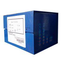 供应北京人幽门螺旋杆菌IgG(Hp-IgG)定量检测试剂盒代做实验