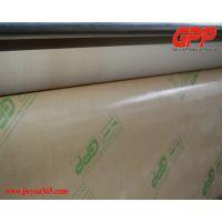 江苏杰优专业生产销售气相防锈纸、VCI防锈纸、防锈纸、防锈牛皮纸、气相防锈包装纸