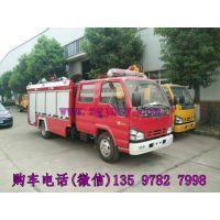 国五五十铃3吨水罐消防车预售中