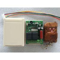 220伏电机多功能控制器,220伏单相交流电机遥控开关,到位停止