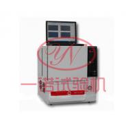 轴承抗压试验机/控制轴承试验机厂家新品促销价(ZD-10)