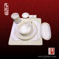 定做酒店餐具用品瓷厂家,酒店厨房餐具用品、家用陶瓷餐具定制价格