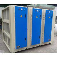 废气净化设备东莞紫科等离子UV光解除臭废气净化器