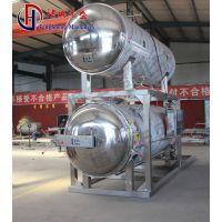 山东丰盛供应新型节能1200型不锈钢卧式高压蒸汽灭菌锅