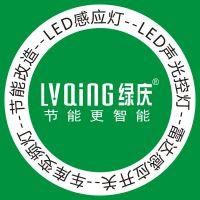 重庆市绿庆科技有限公司