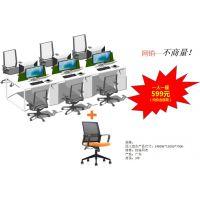 【西安办公桌】六人/四人员工办公桌 HW-F001