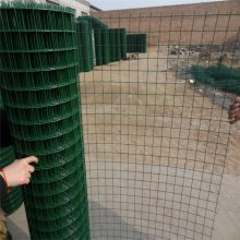 山区种植铁丝护栏网 浸塑荷兰网 公路隔离网