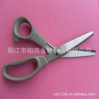 不锈钢布样花边剪【厂家直销】批发高品质裁缝牙齿剪刀(图)
