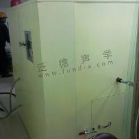 工业噪声治理 中科院光机所超低温激光设备降噪工程 设备噪音处理 隔声罩 吸声 隔音 振动控制