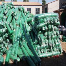 绿色盖土网 煤厂防尘网 山东防尘网