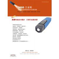 厂家直销兰德华L-3000EF6照明感应式巡更棒