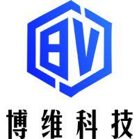 嘉兴博维电子科技有限公司