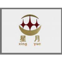 郑州鑫星月光电科技有限公司
