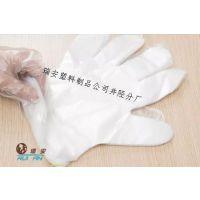 供应重庆质量通用型一次性手套专业制造商
