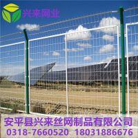 机场隔离网,车间隔离网片,广州护栏网厂家