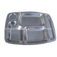 五格六格快餐盘 1.2厚快餐盘 一斤二两重特厚快餐盘