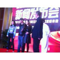 上海专业发布会策划 新品发布会策划 新闻发布会策