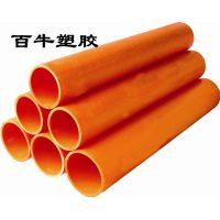 百牛塑胶PPR冷热水管,PVC-U阻燃冷弯电工套管,PVC线管线槽