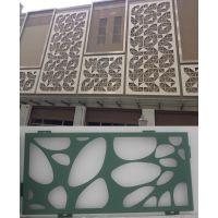 木纹雕刻铝合金窗花