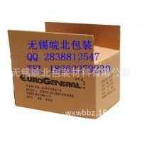 【厂家供应】 牛皮纸箱 可定制 瓦楞纸箱 二手纸箱