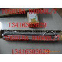 日本东芝TOSHIBA H4000L/7 uv灯管,曝光灯