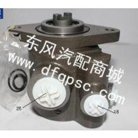 源头直供东风玉柴6M叶片泵/转向助力泵_M4101-3407100