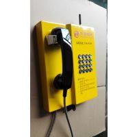 银行无线免拨号客服咨询电话机