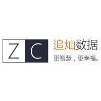 杭州追灿科技有限公司