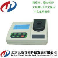 天地首和TDYN-231型水中硝酸盐测定仪|水质硝酸盐快速分析仪|水质盐度检测仪生产厂家